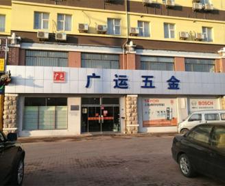 胶南分公司