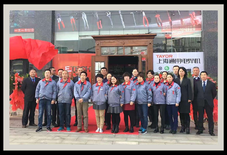 2016年黑龙江路店开业