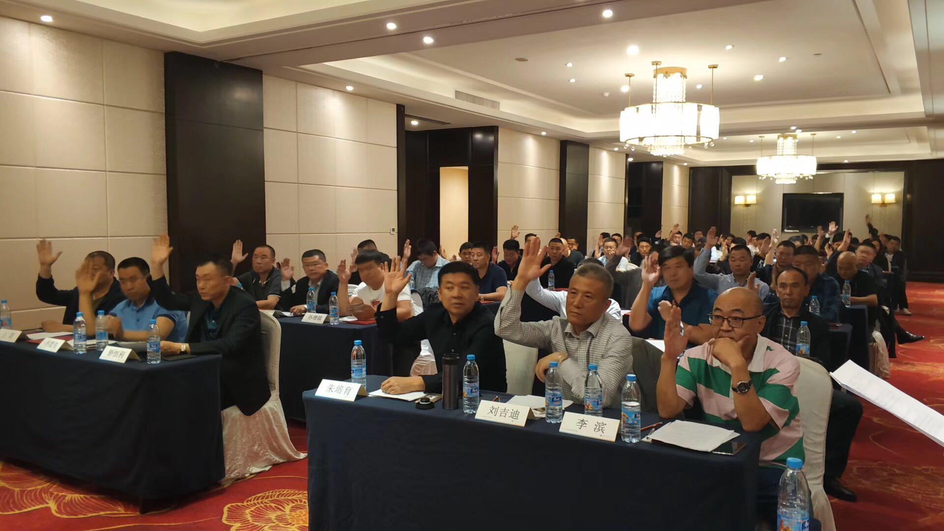 2019年5月11日青岛市beplay是什么平台机电设备商会第三届第一次会员代表大会