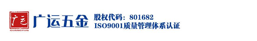 青岛火狐体育开户火狐体育登录电器股份有限公司